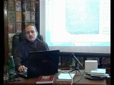 Библия и история, ч1. Сергей Вертьянов.