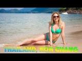 Видео ролик для Валерии. Тайланд, Ко Чанг. 2016 г.