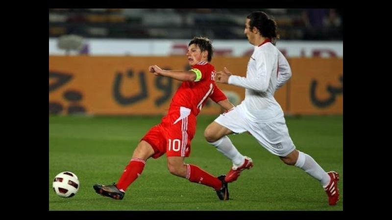 2011 г 9 февраля Абу Даби Товарищеский матч ИРАН РОССИЯ 1 0