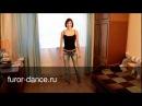 Латинская зарядка от Дарьи Лисичкиной