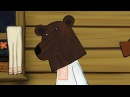 Гора самоцветов Ученый медведь Мы живем в России Марийская сказка