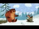 Гора самоцветов - Медвежьи истории (Bear's stories) Эвенкийская сказка