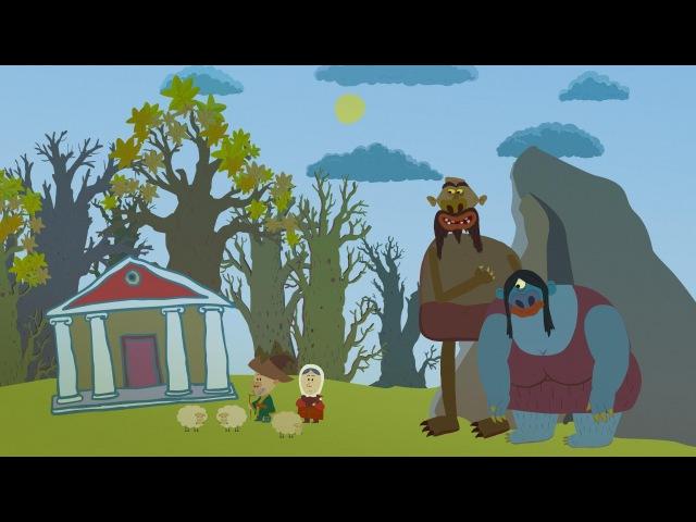 Гора самоцветов - Однажды (Once) Башкирская сказка