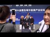 PMUWC ChinaEdition 2016/Всемирная конференция ПМ в Китае 2016 - МЫ БЫЛИ ТАМ!
