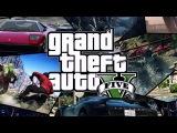 Grand Theft Auto 5 /  ГТА ОНЛАЙН #1