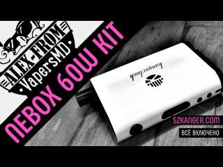 NEBOX 60W Starter Kit   by Kanger   Всё включено
