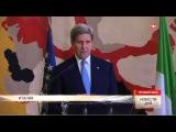 Джон Керри угодил в скандал на пресс-конференции в Риме