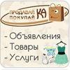 ПРОДАВАЙKA ПОКУПАЙКА Великий Новгород