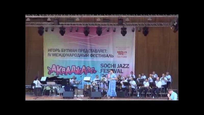 Aqua-Jazz (Лаура)