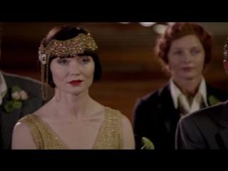 Леди-детектив мисс Фрайни Фишер / Miss Fisher's Murder Mysteries - Сезон 3 Серия 8 - « Пока смерть не разлучит нас»