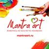 Купить картины по номерам на холсте MantraArt