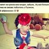 Ника Черкес