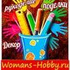 Womans Hobby
