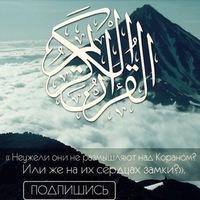 muslimir