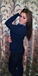 Ирина Трошина Донецк