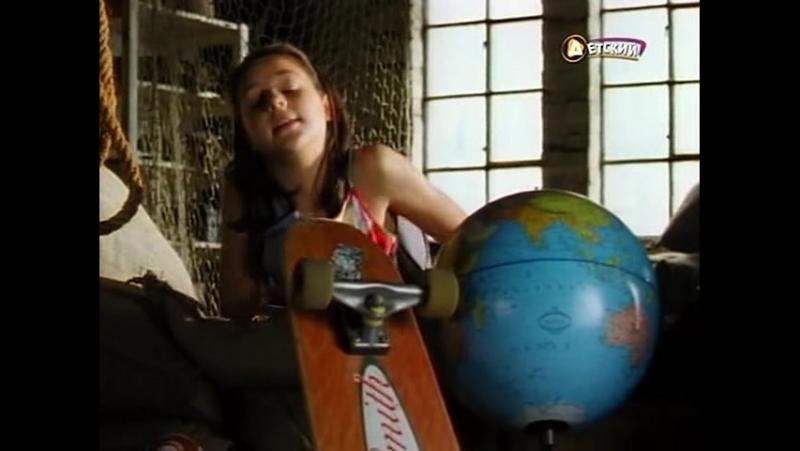 Детективы из табакерки / Die Pfefferkörner (1-й сезон, 1-я серия) (1999-2000) (семейный)