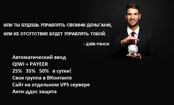 https://pp.vk.me/c627421/v627421609/24173/8VPgOlC1AFA.jpg
