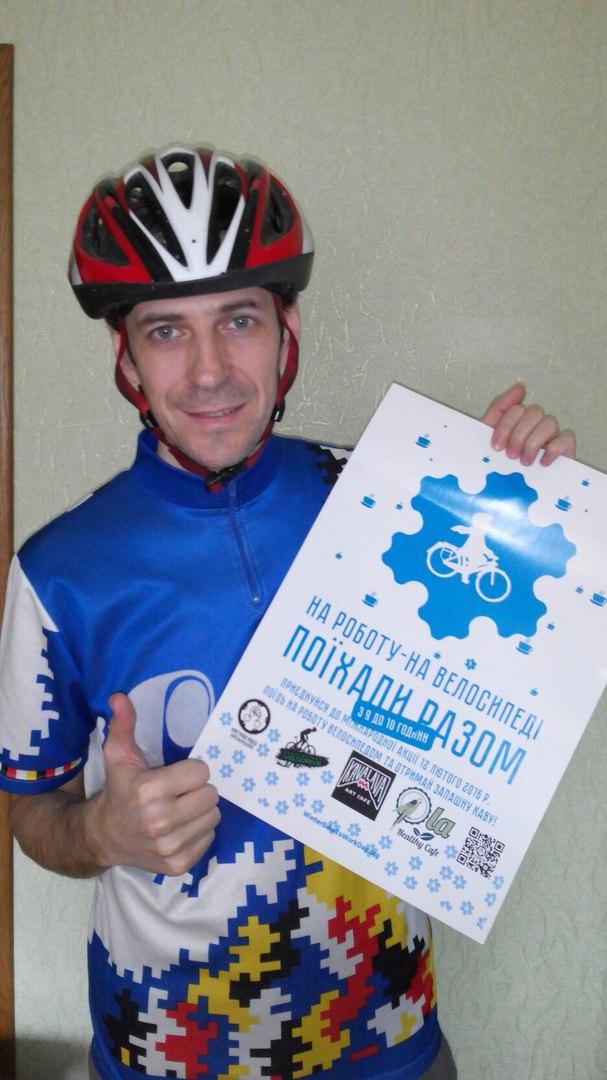 Сьогодні хмельничан закликають пересісти на велосипеди - фото 2