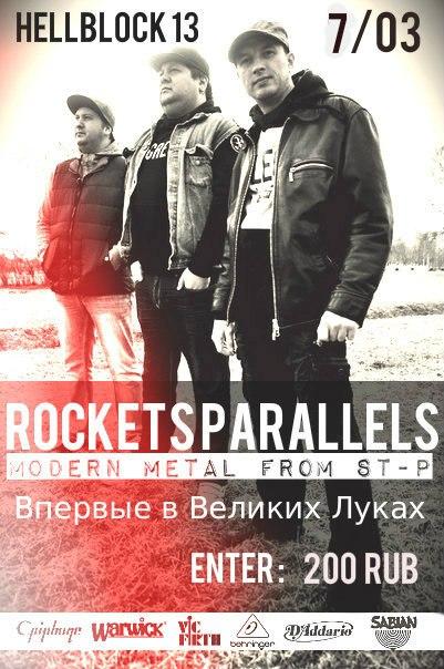 Афиша Великие Луки 7/03 Rockets Parallels HellBlock 13