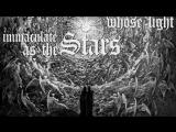 Mephorash - Sfaíra Ti̱s Fo̱tiás (Official Lyric Video) Feat. Nebiros