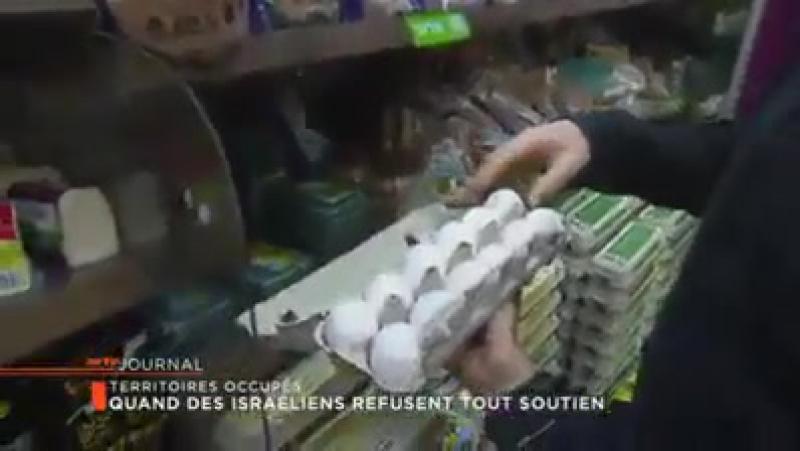 Boycote_israel