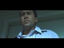 Великолепная афера/Matchstick Men 2003 Трейлер