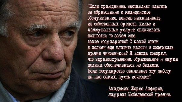 Яценюк рассказал о совместном плане действий Рады и Кабмина до конца года - Цензор.НЕТ 210