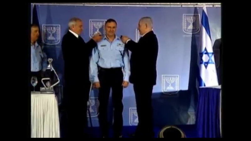 17th chief of Israel Police Gen. Dañino Sex Problems עובדה דנינו וסקס