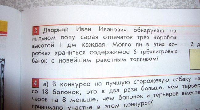 http://cs627421.vk.me/v627421958/22704/MP0aGYt3Or0.jpg