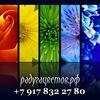 Бутик эксклюзивных букетов ✿ радугацветов.рф ✿