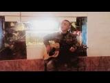 Армейская песня под гитару (я куплю тебе новую жизнь )