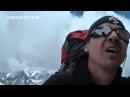 Покоритель Эвереста о к./ф. Эверест
