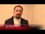 Стас Михайлов рассказал о вере