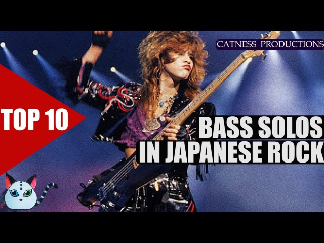 TOP 10 Bass solos in J Rock Visual kei Catness Productions