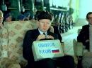 Ширли Мырли - обращение президента России к народу