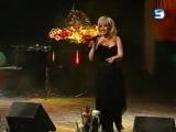 Ирина АЛЛЕГРОВА, КОРОЛЕВА НОЧЬ, Творческий вечер Юрия Гарина, 2004