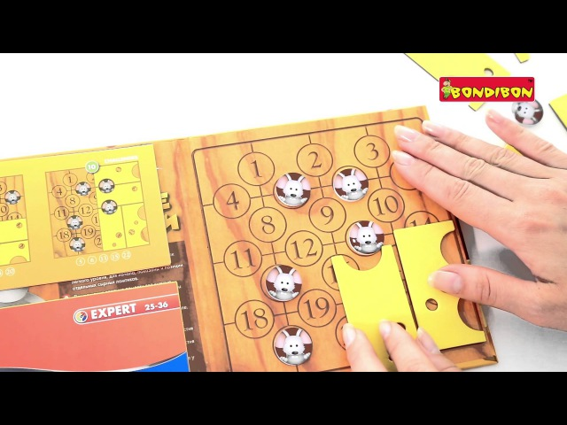 Магнитная игра BONDIBON SmartGames - СЫРНЫЕ ЛАЗЕЙКИ