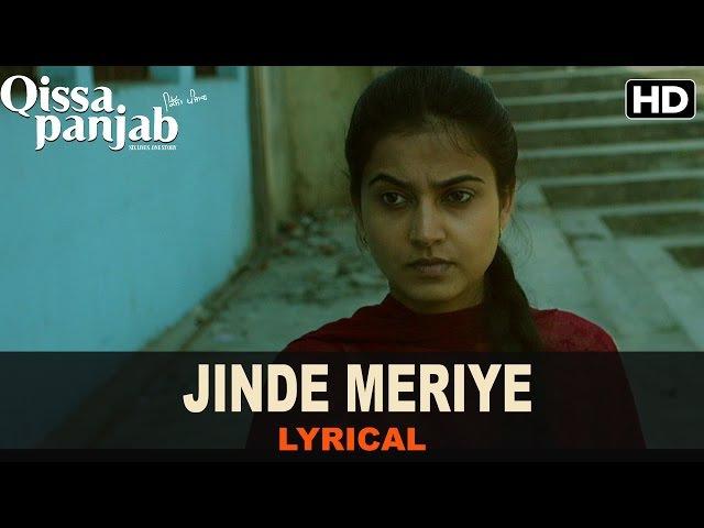 Lyrical Jinde Meriye Full Song with Lyrics Qissa Panjab