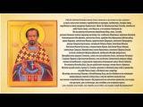 Молитва священномученика Киприана! Молитва от порчи, сглаза, колдовства!