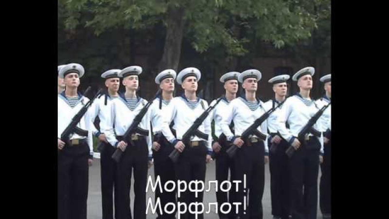 Денис Майданов. Тихий океан