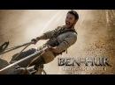 Первый трейлер к фильму «Бен-Гур» BEN-HUR Trailer (2016)