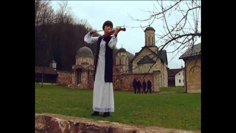 Etno grupa Iva Dobro doš'o Hriste