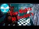 Five Nights At Dreddys - Серия 1 Бандана Не Спасает