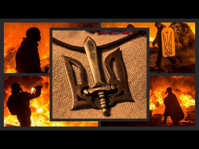 Я - повстанець! Пісні АТО для патріотів України