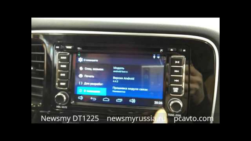 Newsmy DT1225 Mitsubishi Outlander