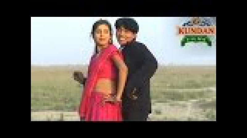 बहे शीतल बयार | Bahe Shital Beyar Jhume Rut Ke Bahar | Item Song | Md Jahangir - Bhojpuri