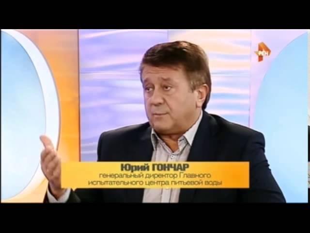 Репортаж о воде и фильтре Fibos в передаче С бодрым утром! на РЕН ТВ