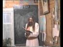 Тайные Знания Волхвов Курс 1. Философия урок 2. Символы
