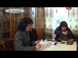 Самоубийство 17-летней невесты - Экстрасенсы ведут расследование - Сезон 1. Выпуск 30