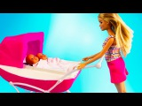 Куклы Барби с коляской Мультик про Ответственность игрушки и игры для девочек с куклами